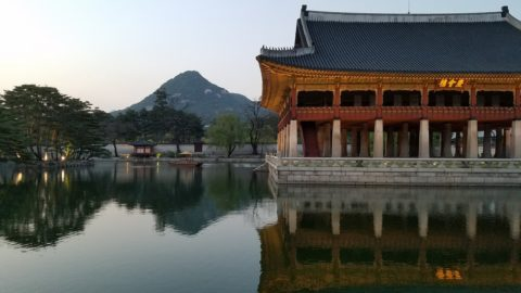 Global Asset Management South Korea Overview